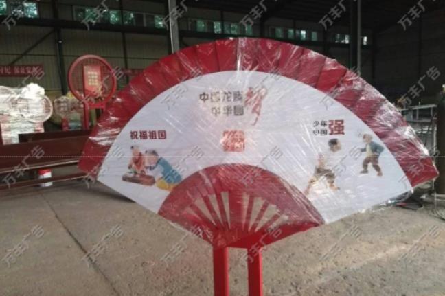 社会主义文化牌