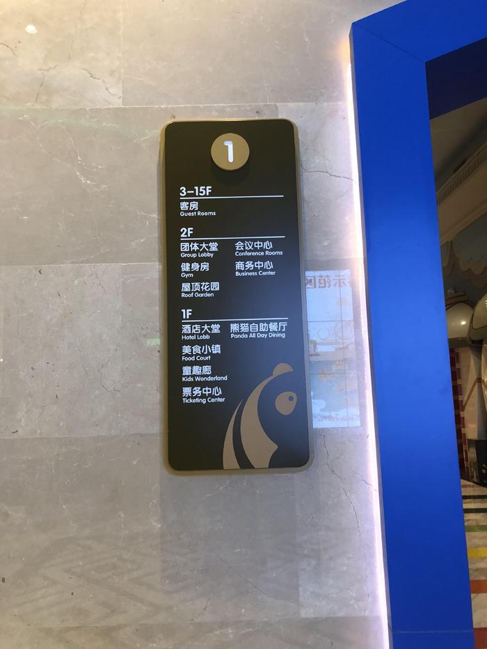 金属指示牌
