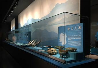 湖南省湘博博物馆